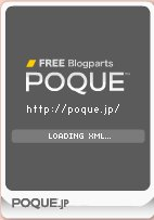 POQUE-1