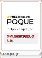 POQUE-2